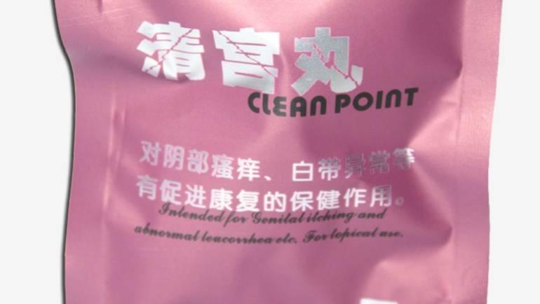 Женские тампоны CLEANT POINT и BEAUTIFUL LIFE (Китай)