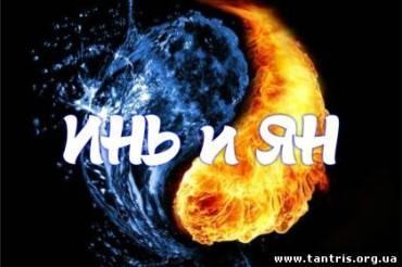 Тантра в Одессе 30 сентября-1 октября