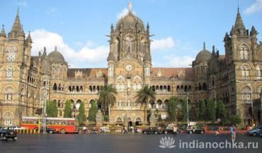 Индийское путешествие. Бомбей-Мумбай.